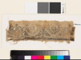 Textile fragment with stylized pairs of birds, trees, and pseudo-kufic inscription (EA1993.177)