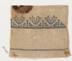 Textile fragment from a towel with stylized birds (EA1993.182)