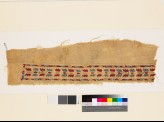 Textile fragment with band of floral shapes (EA1993.288)