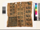 Sampler with floral shapes and chequerboard pattern (EA1993.345)