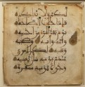 Page from a Qur'an in maghribi script