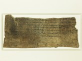 Bactrian Greek tax receipt
