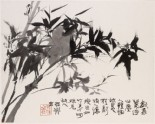 Black bamboo and poem