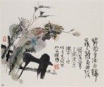 Calligraphy from Ji Quanqi and flowers