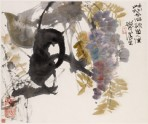 Calligraphy from a poem and wisteria (EA1995.175.l)