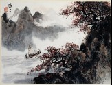 Two figures on a boat in a mountainous landscape