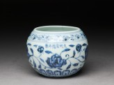 Blue-and-white jar with flowers (EA1997.25)