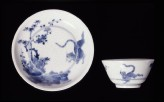 Cup with leaping tiger