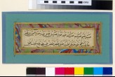 Mufradat, or calligraphic exercise, in thuluth script