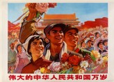Long Live the Great People's Republic of China