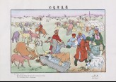The Thriving Sheep and Cattle of the Mongolian Plains