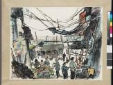 Chung Wo Lane, Hong Kong