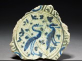 Base fragment of a bowl with birds