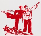 Two figures from the ballet Red Detachment of Women mid pas de deux