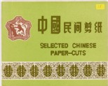 Set of 10 selected Chinese papercuts and their envelope