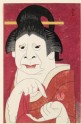 Onoe Baikō VII as the wet nurse Masaoka