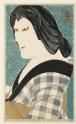 Ichikawa Ennosuke III as the boatwoman Oen