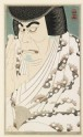 Matsumoto Kōshirō IX as Matsuōmaru