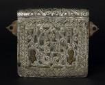 Case with vegetal decoration, possibly for a Qur'an
