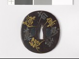Tsuba with Buddhist invocation and a poem (EAX.10167)