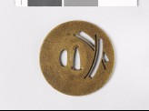 Tsuba with yahadzu, or arrow feathers