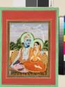 Shiva Ganghadara with Parvati