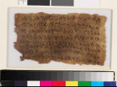 Forgery of 8th or 9th-century writing