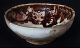 Bowl with lions and birds