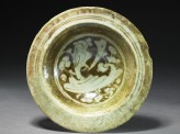 Dish with vegetal or epigraphic decoration