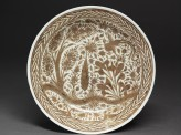 Dish with phoenix in a landscape (EAX.3081)
