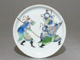 Dish with figures from the novel The Water Margin (EAX.3531)
