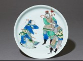 Dish with figures from the novel The Water Margin