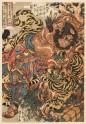Seiga-ken no Sanbushō (Wu Song) (EAX.4202)