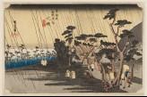 Tora's Rain at Ōiso