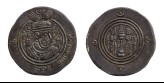 Arab Sasanian coin
