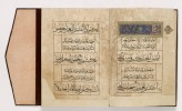 Qur'an in muhaqqaq and naskhi script (volume 11 of 30) (EA2012.86)