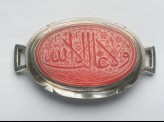 Oval bezel amulet with thuluth inscription, possibly from a bracelet (LI1008.1)
