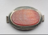 Oval bezel amulet from a bracelet, inscribed with the Throne verse (LI1008.12)