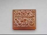 Rectangular bezel seal with nasta'liq inscription, floral, and spiral decoration (LI1008.128)