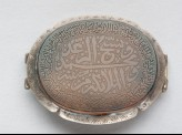 Oval bezel amulet from a bracelet, inscribed with the Throne verse (LI1008.19)