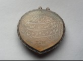 Heart-shaped bezel amulet from a pendant, inscribed with the Throne verse (LI1008.2)