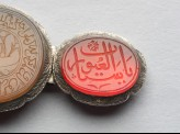 Oval bezel amulet from a bracelet, with thuluth inscription (LI1008.20)