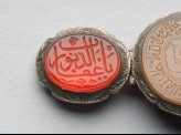 Oval bezel amulet from a bracelet, with thuluth inscription (LI1008.22)