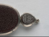 Heart-shaped bezel amulet from a bracelet, with thuluth inscription