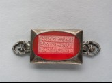 Rectangular bezel amulet from a bracelet, with naskhi inscription