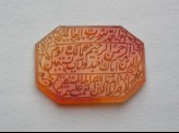 Octagonal bezel amulet with nasta'liq inscription and floral decoration