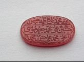 Oval bezel amulet with naskhi inscription and floral decoration (LI1008.53)