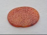 Oval bezel amulet with thuluth inscription and linear decoration
