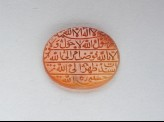Oval bezel amulet with naskhi inscription and floral decoration