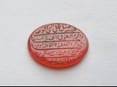 Oval bezel amulet with naskhi inscription, crosses, and linear decoration